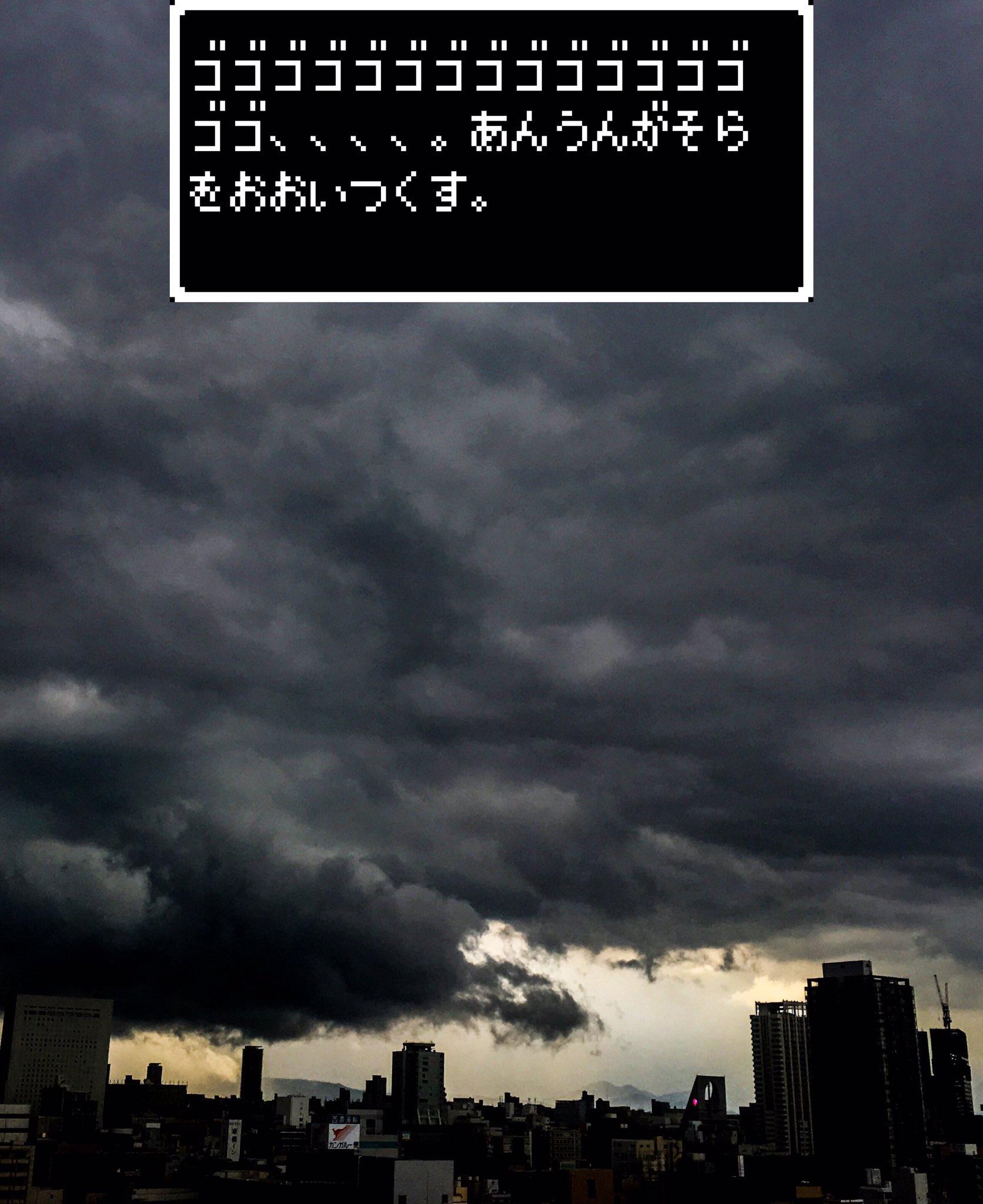 市 雨雲 レーダー 天気 上田