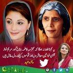 Image for the Tweet beginning: Shame on you @MaizaHameed how