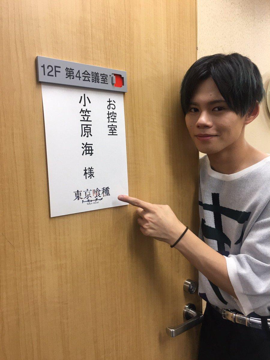 本日、映画「東京喰種トーキョーグール」 ジャパンプレミア!  これから取材! 行ってきますっ♪  #…