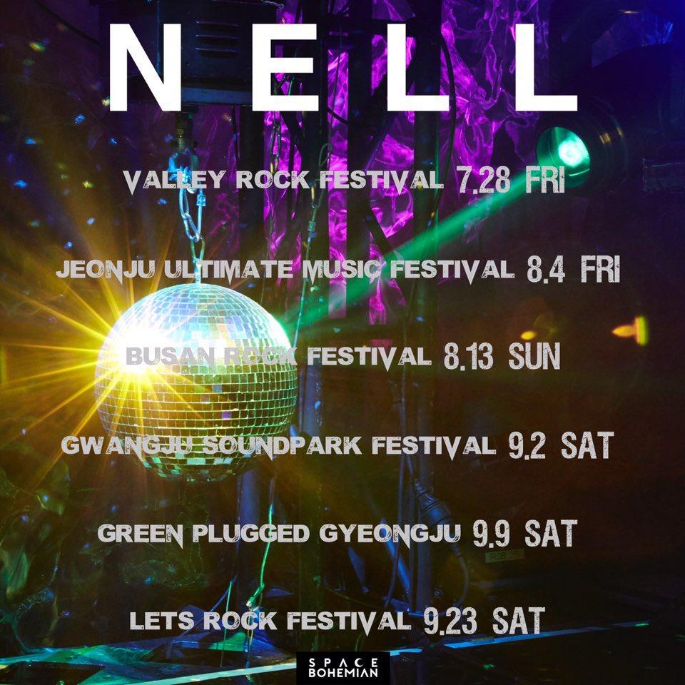 SPACEBOHEMIAN SCHEDULE UPDATE! #NELL #SPACEBOHEMIAN #FESTIVAL #TOUR #넬 #스페이스보헤미안 #락 #페스티벌 https://t.co/tzUmhbxYl7
