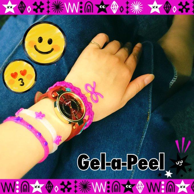 Gel_A_Peel_JP