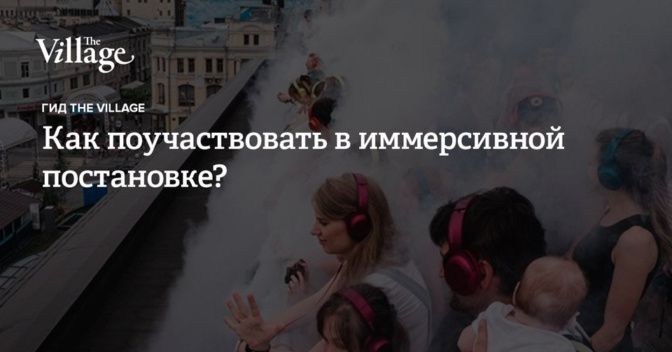 bp на карте москвы