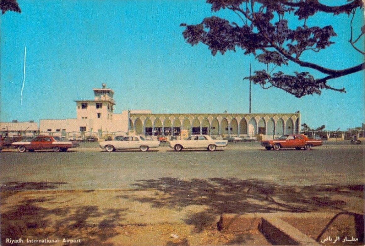 تحية من السعودية Na Twitterze مطار الرياض القديم شاهد على بساطة البدايات وذكريات المسافرين حمود الضويحي Https T Co Ioe7tfen2i بطاقات البريد Https T Co 1uelcq2abx