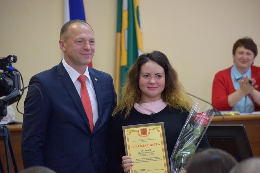 Благодарности Государственной думы