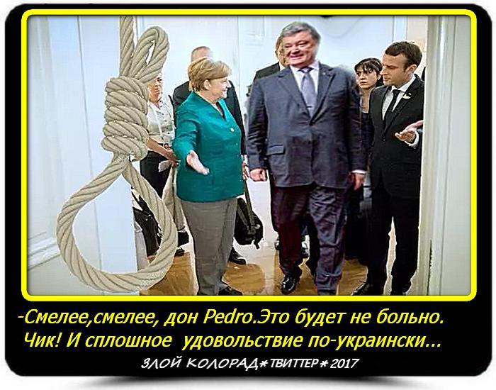 Иди на хуй по украински