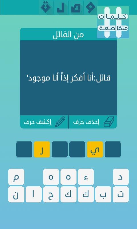 محمود العبودي Alibadr1972 Twitter