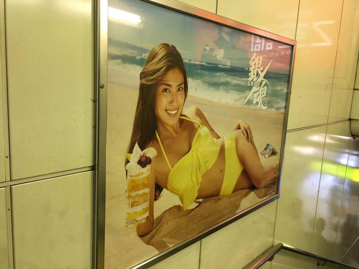 ちなみに、銀さんたちが考えたポスターは7月16日まで、新宿駅に実際に掲出されています。それぞれ3人の個性が出てますが、もはや何のポスターか分かりません。
