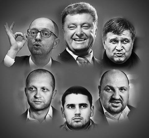 """Фракция """"Блока Порошенко"""" проголосовала за снятие с Розенблата неприкосновенности и временно исключила его из фракции - Цензор.НЕТ 3278"""
