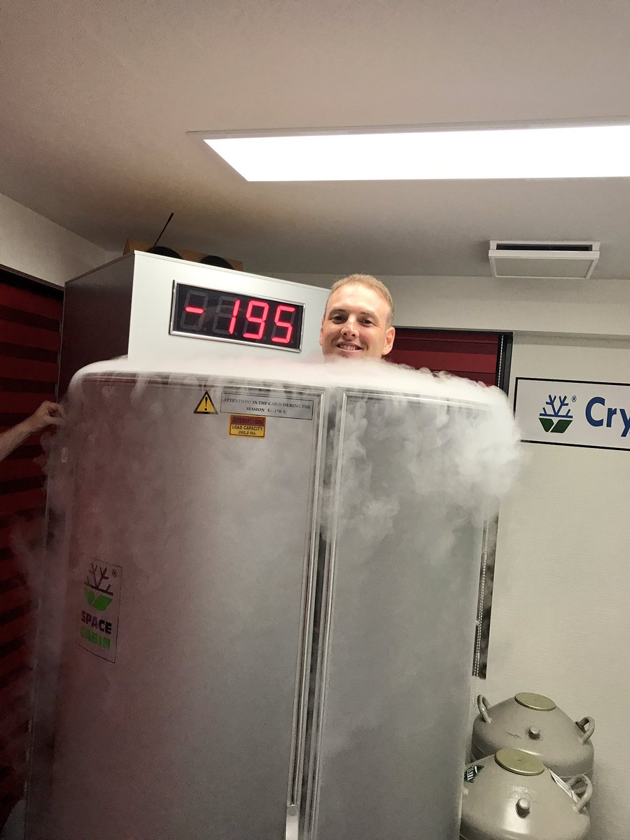 Caminaro and I enjoying cryotherapy. #cryotherapy #recovery #cold #feelsgreat #giants #npb