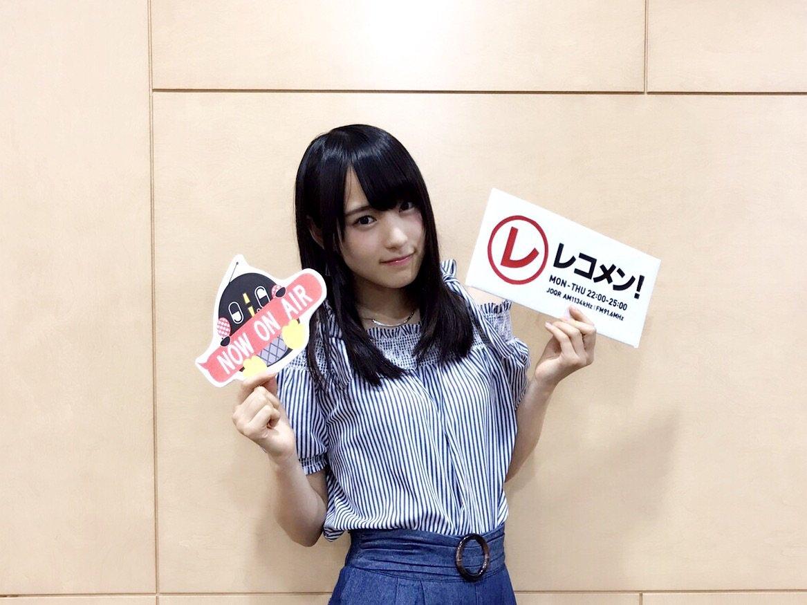本日7月10日(月)24:00〜文化放送「レコメン!」菅井友香月曜レギュラーです📻 ぜひお聴きくださ…