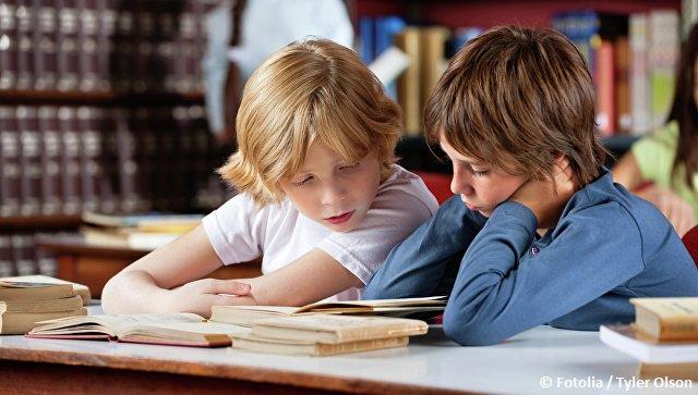 Детские писатели крыма презентация