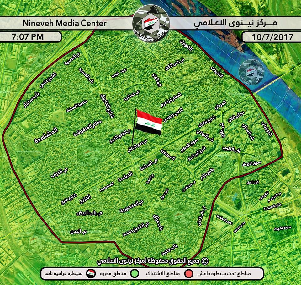 معركة الموصل - صفحة 14 DEYvWADWAAEsmmK