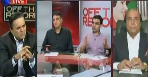 Off The Record – 10th July 2017 -  Govt Rejects Panama JIT Report thumbnail