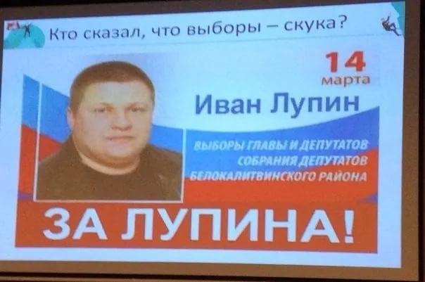Курц на заседании ОБСЕ: Мы должны сделать все для урегулирования конфликта на Донбассе. Я своими глазами видел, насколько там ужасно - Цензор.НЕТ 6230
