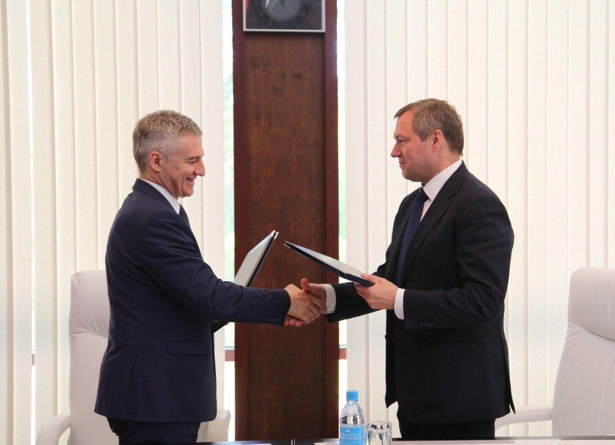договор между рф и международной организацией