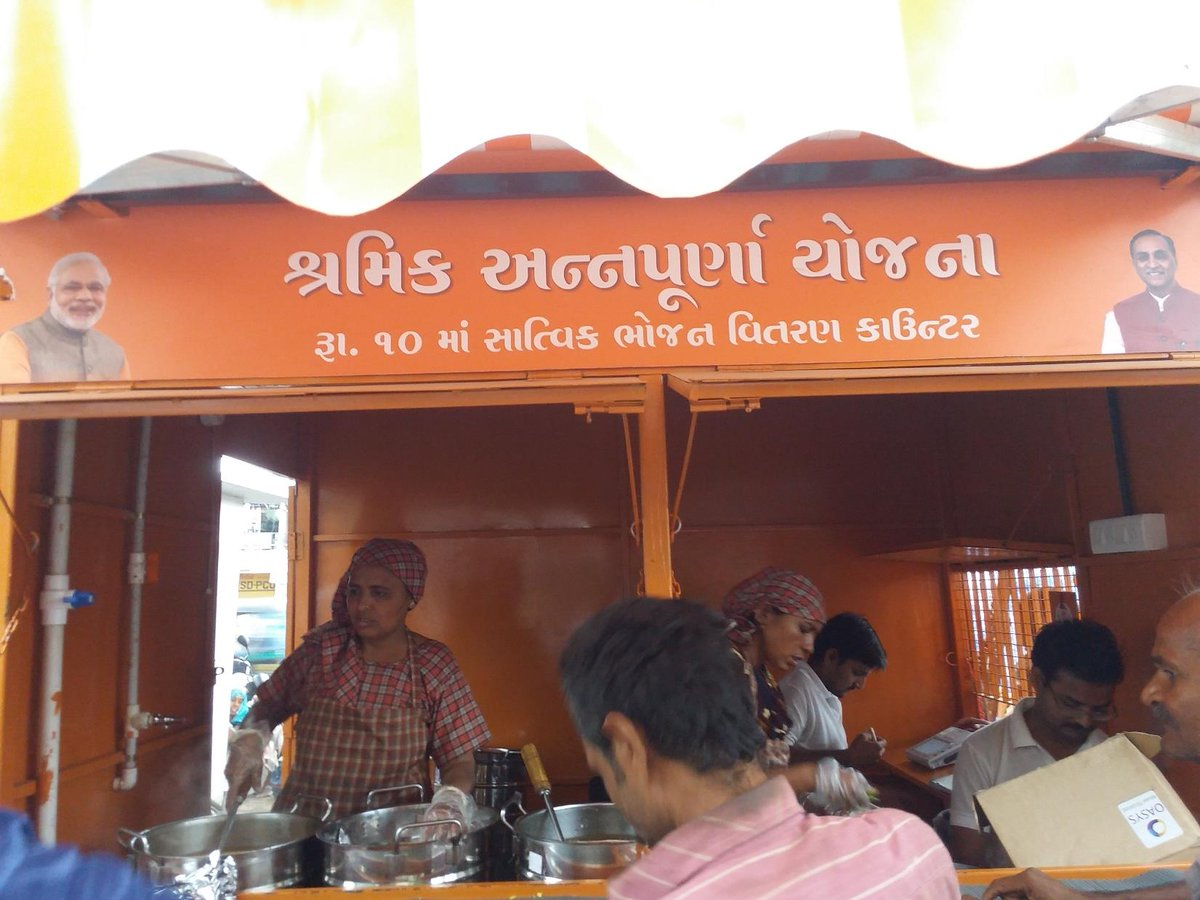 Meal for Rs 10: Gujarat CM launches Shramik Annapurna Yojana