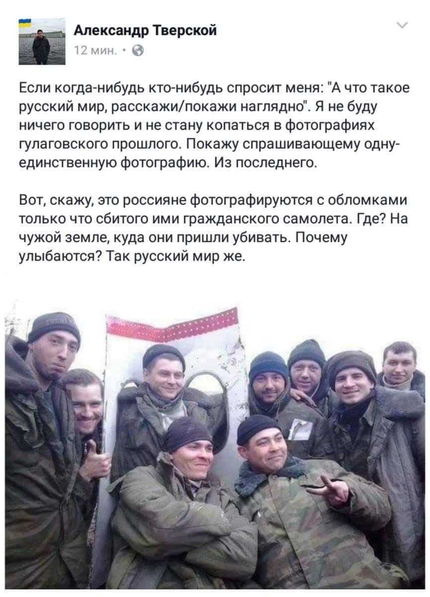 """Российский """"Бук"""" - единственный реальный """"кандидат"""": Bellingcat опубликовал итоговое расследование гибели МН17 - Цензор.НЕТ 5956"""
