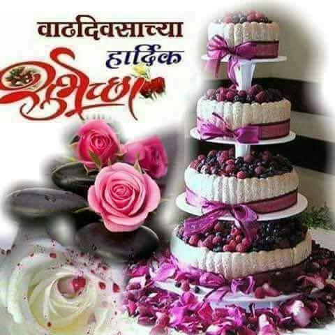 Awesome, UNBEATABLE Heroine Priyanka Chopra. HAPPY BIRTHDAY, GOD BLESS YOU MAM!
