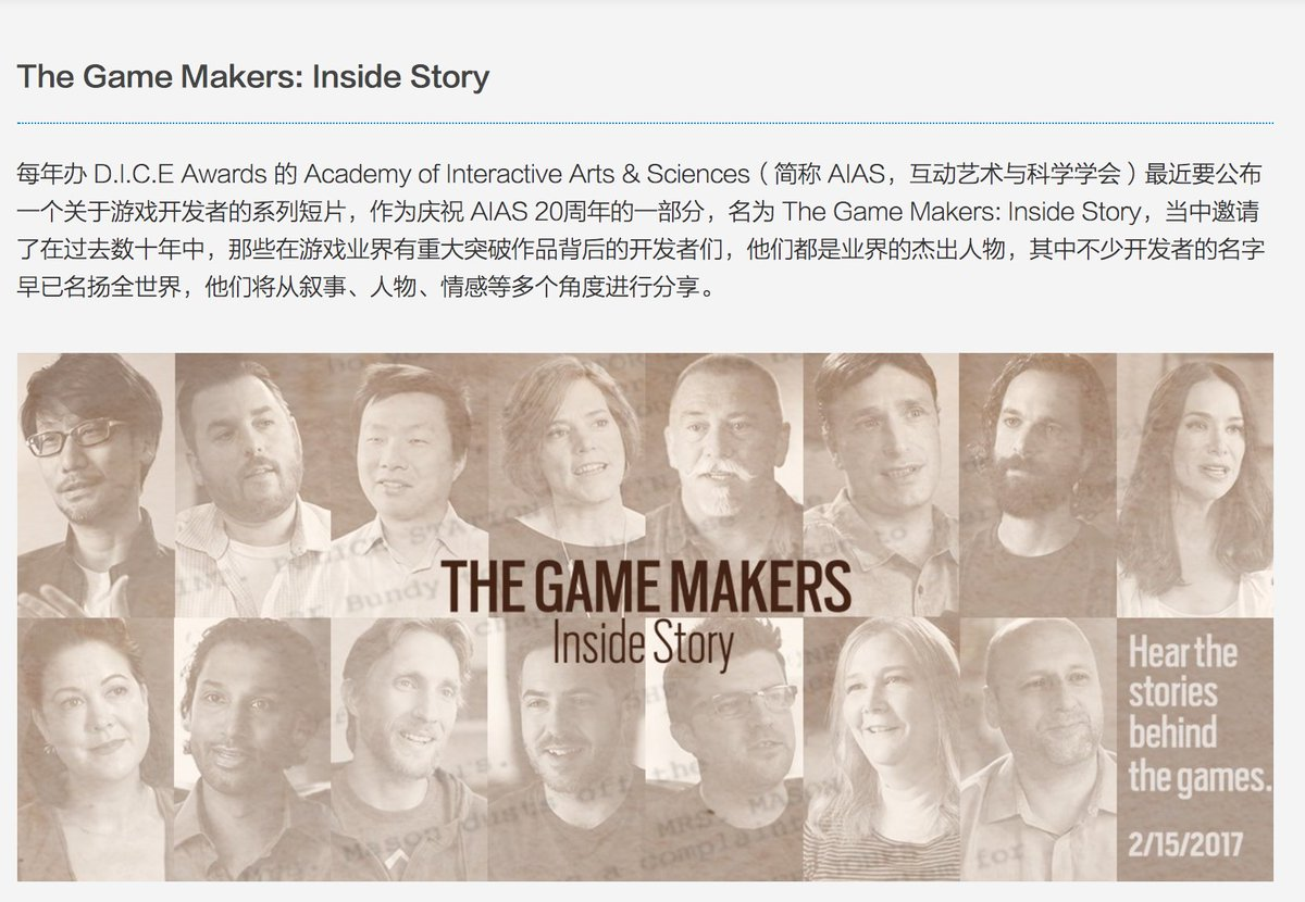 Thanks @indienovacn for #TheGameMakers love and article on the series release: alturl.com/cdwoo @jenniekong