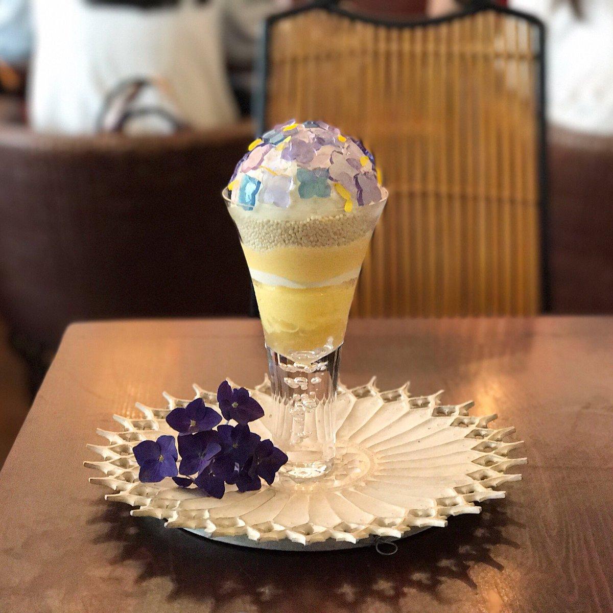 町田のカフェ中野屋で紫陽花パフェ。 これが通常メニューにあるなんて信じられない…