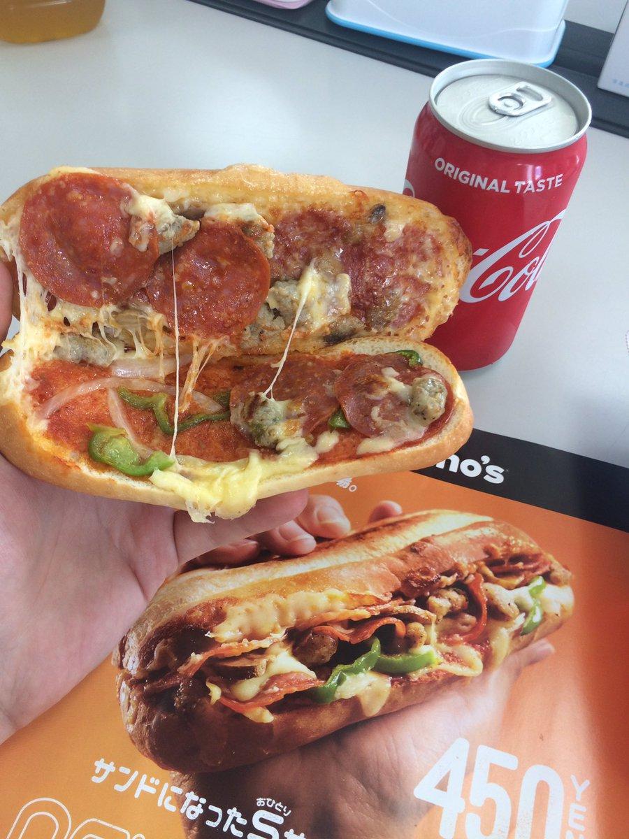 ドミノ ピザサンド