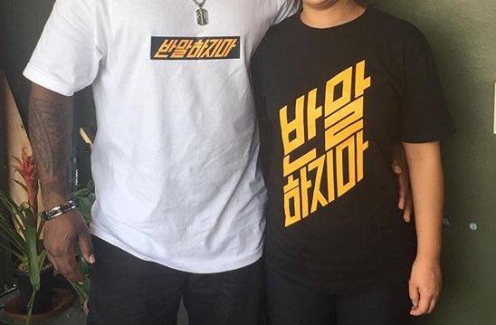 @Ryuzeh 반말하지마 티셔츠 넘 좋음 https://t.co/VOh7VoRuNQ