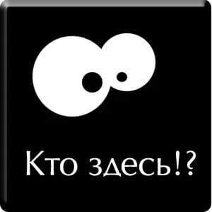 торрент на русском языке для windows