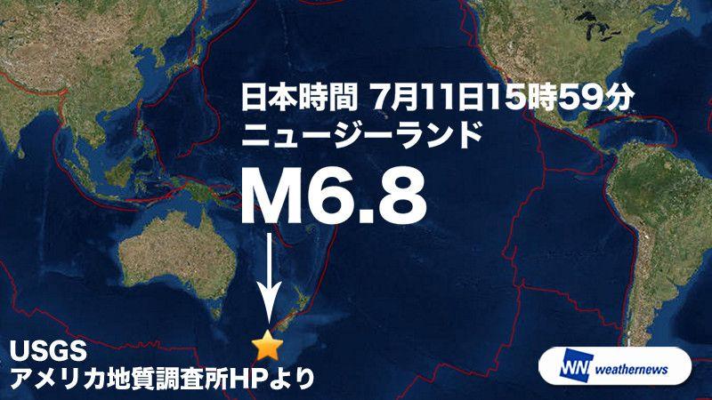 DEcTGbWUIAArnL6 【ニュージーランド マグニチュード(M)6.8】今回のこの地震には法則があった件 2011年は九州→ニュージーランド→東北の順だった 2017年は熊本→ニュージーランド(今ここ)→近々日本に大きな地震が来るのか? 2011年はニュージーランドの大地震の約1ヶ月後に東日本大震災が起こっている