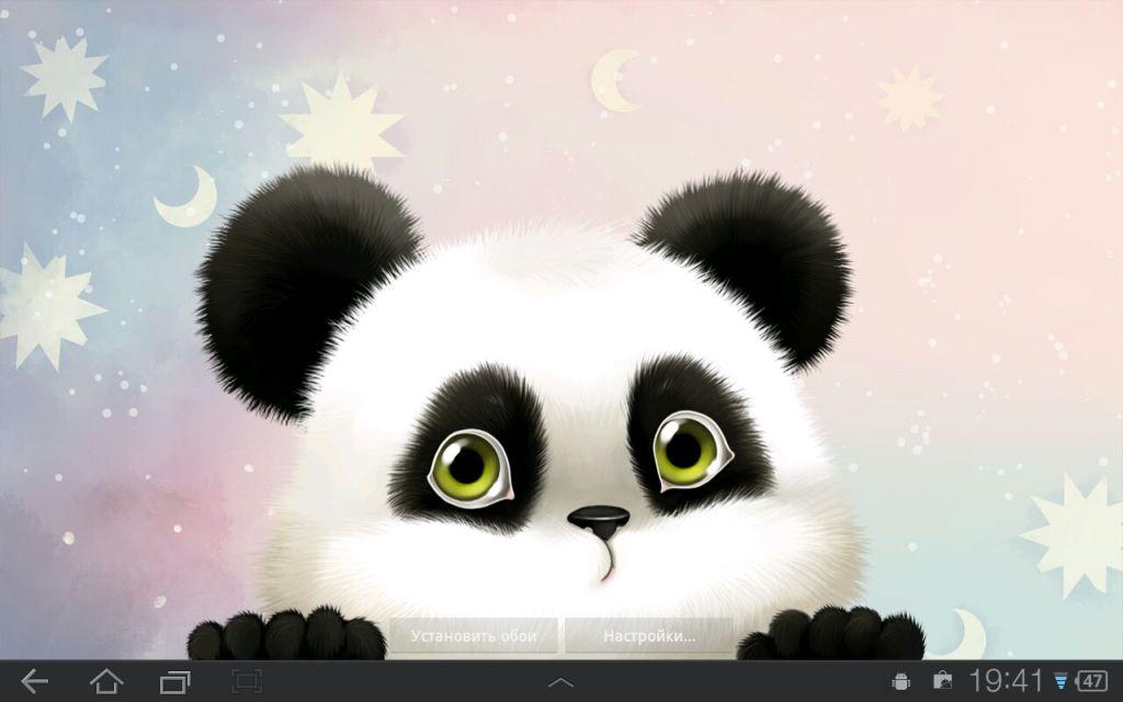 Панды прикольные рисунки, лет