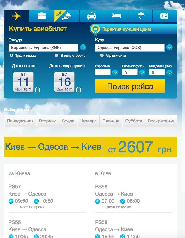 Крупный инвестор Ryanair дал бы новое дыхание стране, а пока - улыбаемся и машем, - Мерило - Цензор.НЕТ 6842
