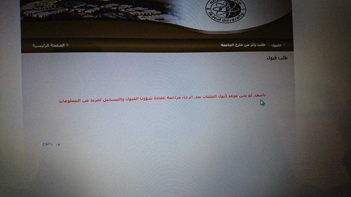 22d7f19c6ce60 نـزيـه الـحـيـزان on Twitter