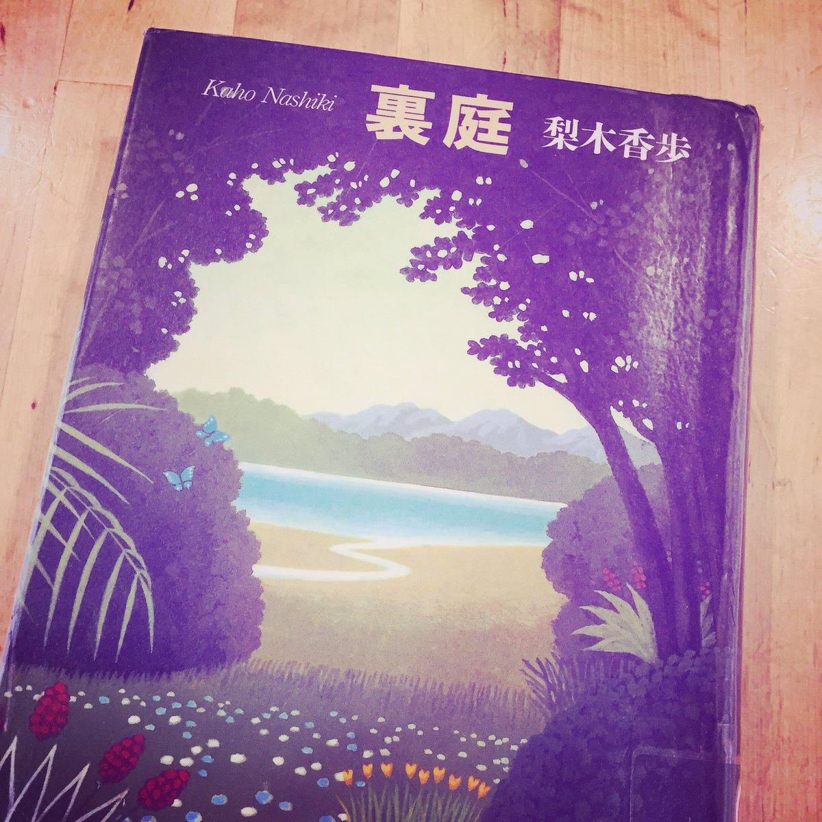 児童文学ファンタジー大賞