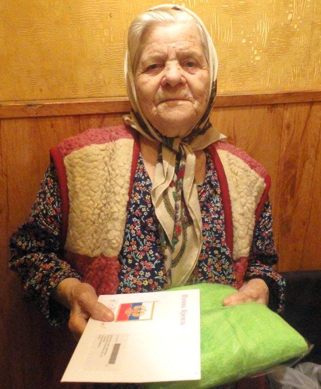 Анну Белоусову поздравили с 90-летием