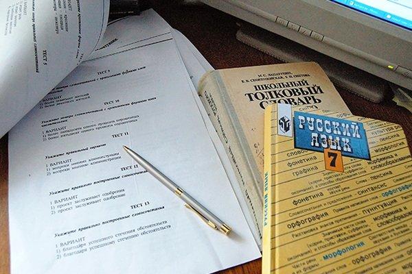 Учебники по русскому языку 10-11 класс