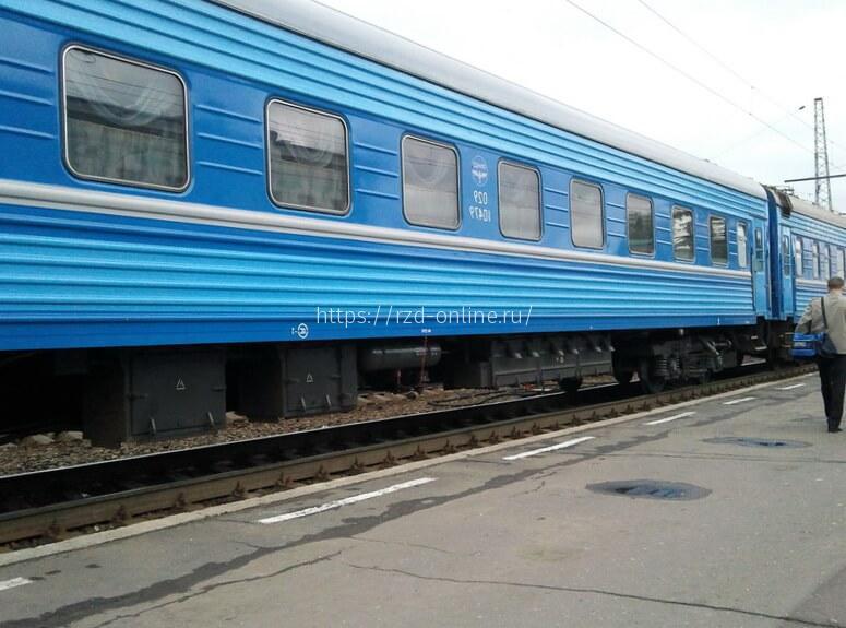 Поезд питер астрахань
