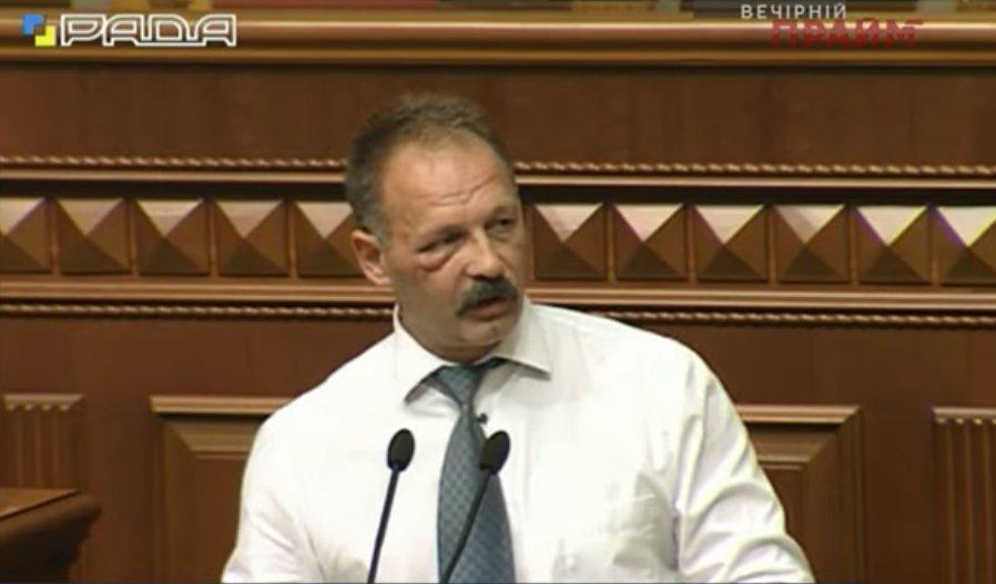 Рада проголосовала за снятие неприкосновенности с Полякова. Для его задержания и ареста голосов не хватило - Цензор.НЕТ 8036