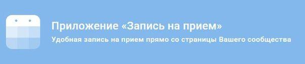 Приложение вконтакте не отправляет фото