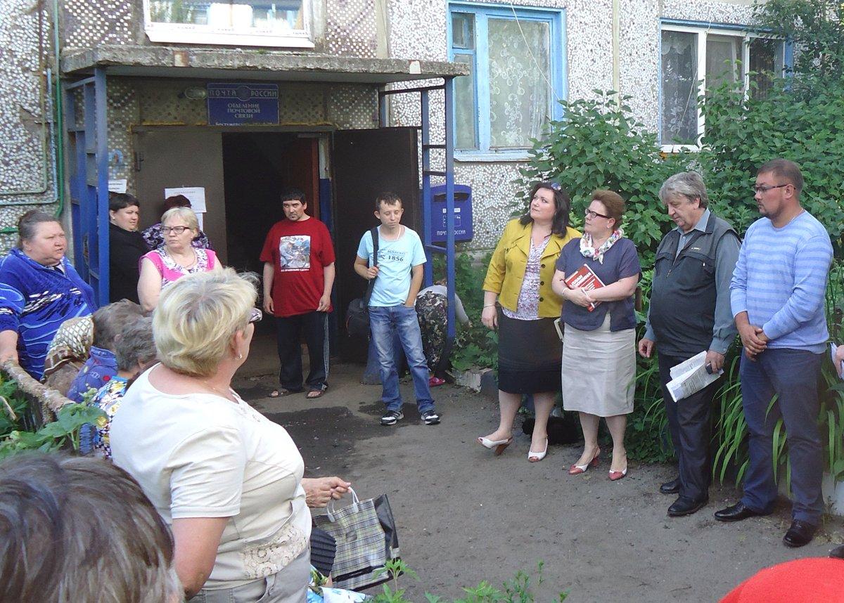 """Для реализации программы """"Народный бюджет-2017"""""""