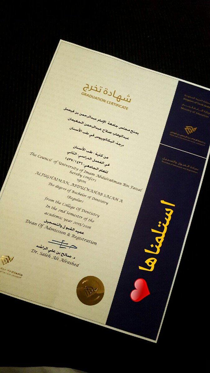 محمد منصور القو Ar Twitter الف مبروك والى الامام دائما وكنت سعيد جدا بسماع هالخبر