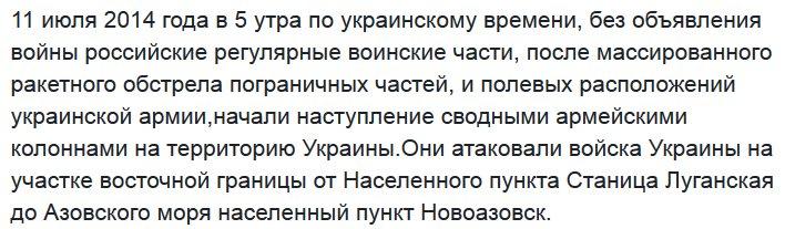 Боевики активизировали противовоздушную разведку позиций ВСУ. За сутки - 21 обстрел, - штаб - Цензор.НЕТ 9987