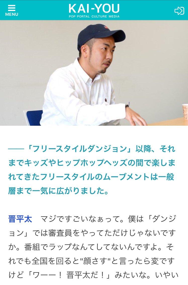 制覇 ダンジョン フリー 者 スタイル