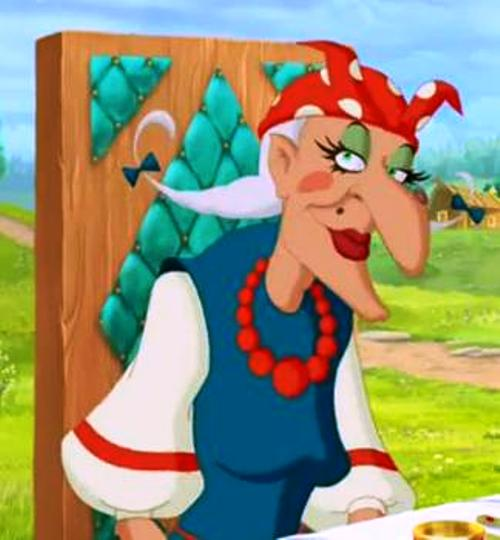 Картинка бабы яги прикольная из мультфильма, днем рождения картинки