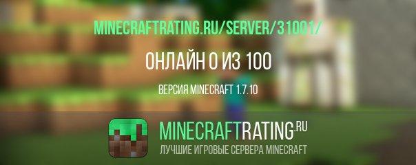 minecraft 1.7 10 карта военной базы