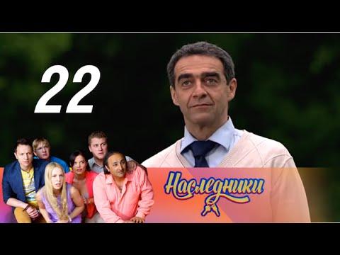 сериал реальные пацаны 10 сезон 2017 15 серия
