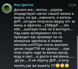 Россия не торопится закупать уголь у боевиков ОРДЛО, - Казанский - Цензор.НЕТ 2829