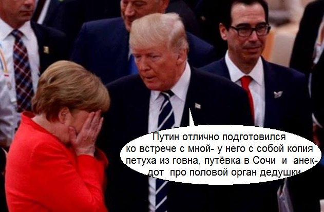 Вице-президент Еврокомиссии Домбровскис посетит Мариуполь 14 июля - Цензор.НЕТ 9507