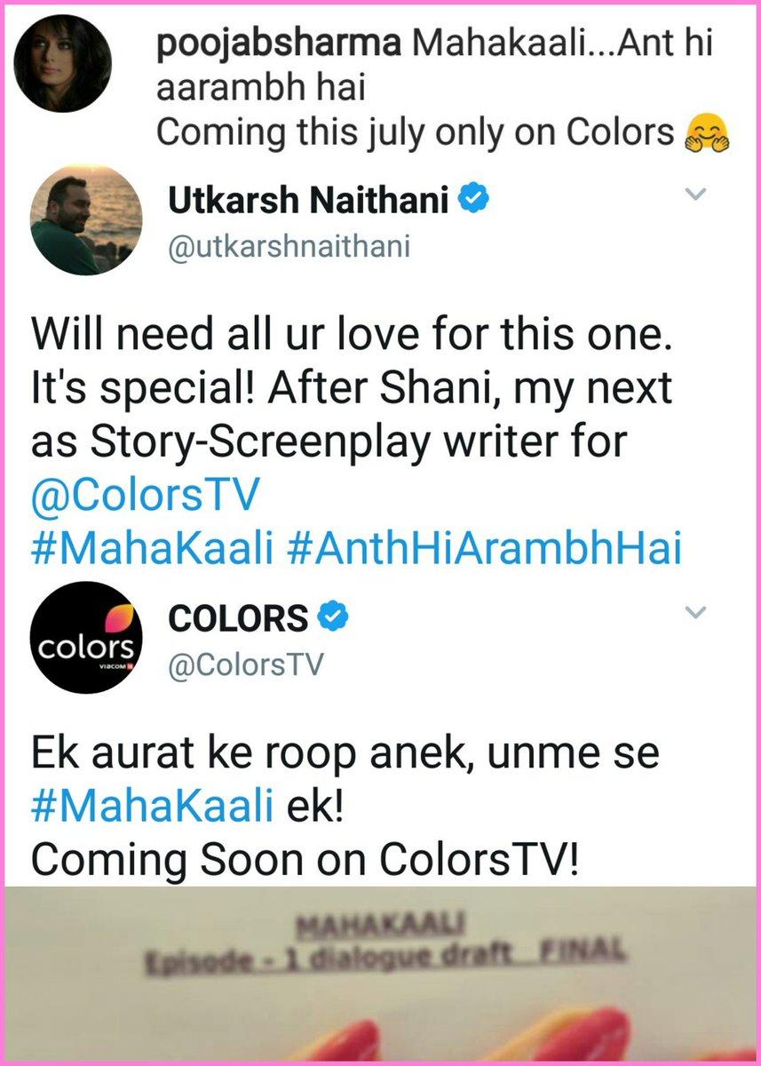Pooja Sharma FC on Twitter: