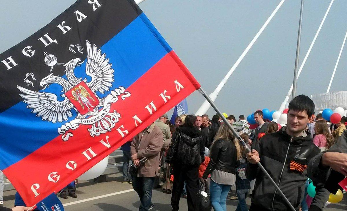 На Украине рассказали о советах США устроить революцию в Донбассе