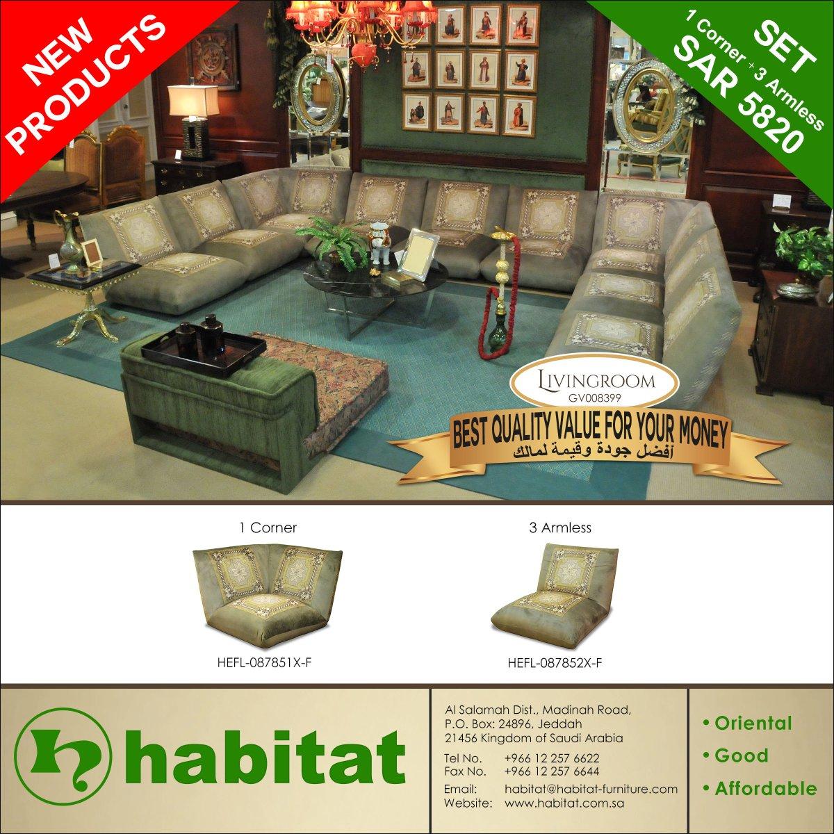 Habitat Furniture On Twitter LIVINGROOM Habitathabitat Tco YDoLznyiJQ Note Price May Change Without Prior Notice