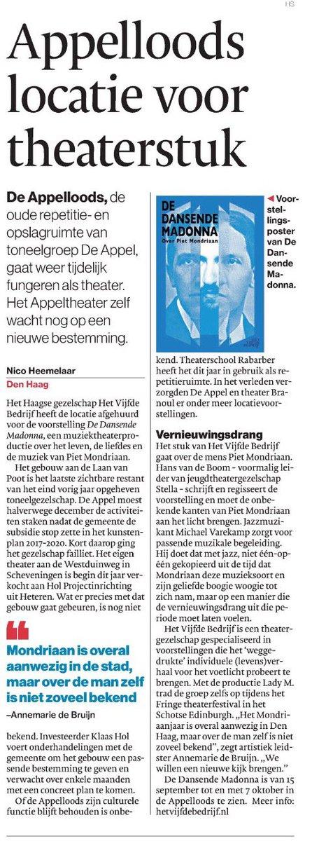#DeStijl theater!